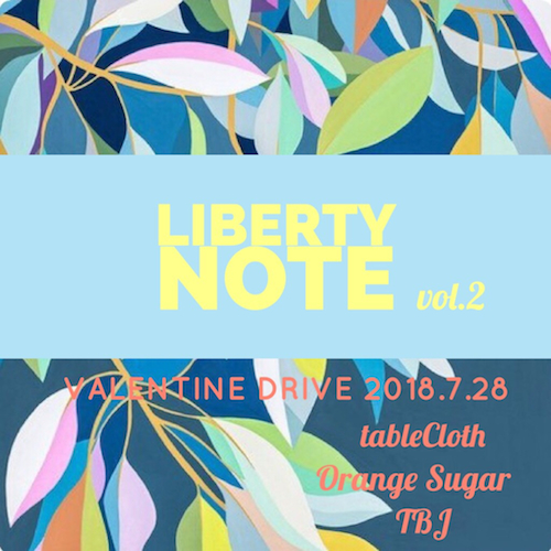 Liberty Note vol.2